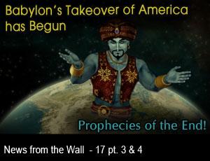 Babylon2